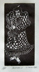 samurai wood engraving